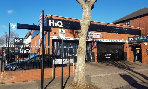 HiQ East Ham centre from the outside.
