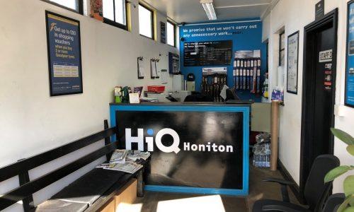 HiQ Honiton reception area