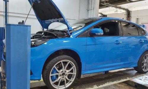 Ford Focus MOT