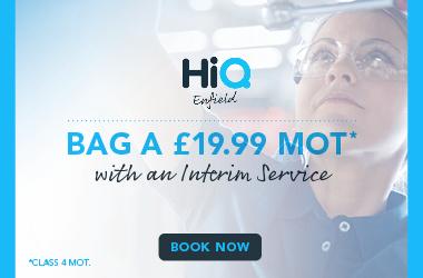 Get a £19.99 MOT with an interim service